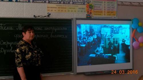 Фрагмент видео в уроке с использованием дополненной реальности