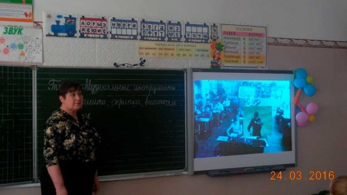Учитель демонстрирует видео 3д объекта дополненной реальности